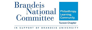 brandeis national committee logo